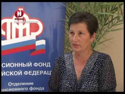 Внесены изменения в закон о материнском капитале /НВ - Тамбов/