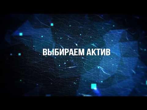 Бинарные опционы платформа mt4
