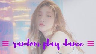 ✴︎ KPOP RANDOM PLAY DANCE ✴︎ | NO COUNTDOWN [SUMMER EDITION]