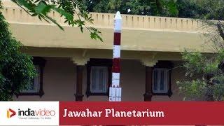 Jawahar Planetarium, Allahabad