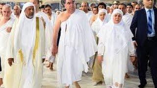 Власти Таджикистана запретили совершение хаджа лицам в возрасте до 40 лет