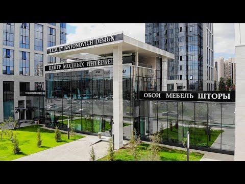 Видео 29 Новый шоурум Antonovich Home готов встречать гостей!