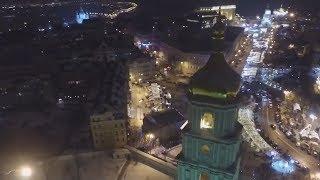Святкування Різдва Христового на Софіївській площі