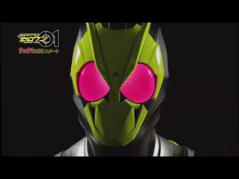 【変身音】令和1号ライダー 仮面ライダーゼロワン Kamen Rider Zero One henshin sound