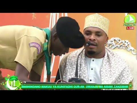Qur an} Qari Rajai Ayoub,Mfunguzi wa Mashindano ya Quran Ndani ya Viwanja Vya Amani zanzibar |2021|