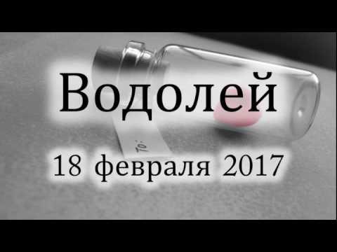 Карьерный гороскоп для тельца на 2017 год