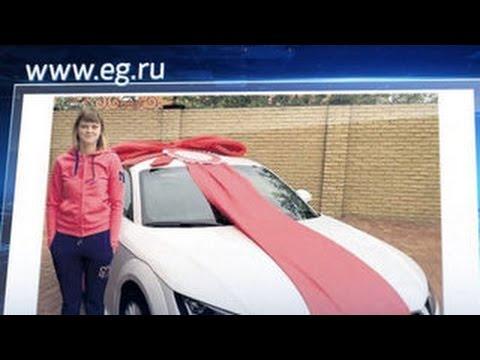 Цеповяз из банды Цапка подарил дочери Audi TT видео