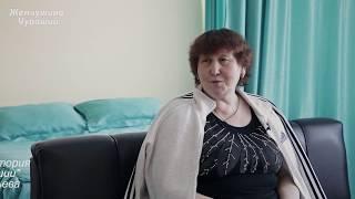 """Санаторно-оздоровительный комплекс """"Жемчужина Чувашии"""""""