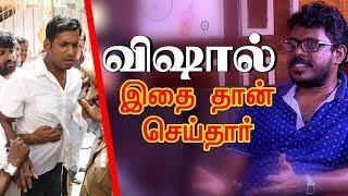 Tamilrockers Owner நடிகர் விஷால் இல்லை...நடிகர் சங்கத்தில் நடப்பது என்ன? | Ram K Chandran | 1yes