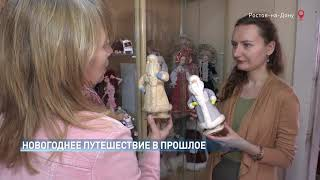 Путешествие в прошлое: художники по куклам воссоздали дореволюционные ёлочные игрушки