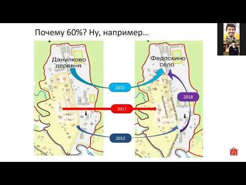 Учет населения в муниципальном образовании. Сергей Чучунόв, НП «Муниципалитет.инфо».