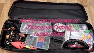 Набор для рыбалки fish expert