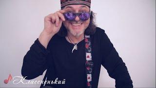 Александр Шевченко - Время [Новые Клипы 2017]