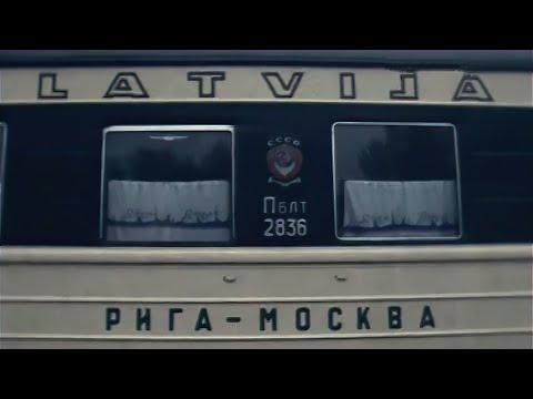 """Фирменный поезд """"Латвия"""". К Дню железнодорожника:︁рассказ о бригаде проводников 6.08.1978"""