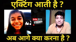 How to become an actress   Bollywood kese join kare   My Mentor   Virendra Rathore   Joinfilms