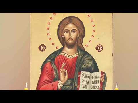 Молитва ко Господу о примирении враждующих