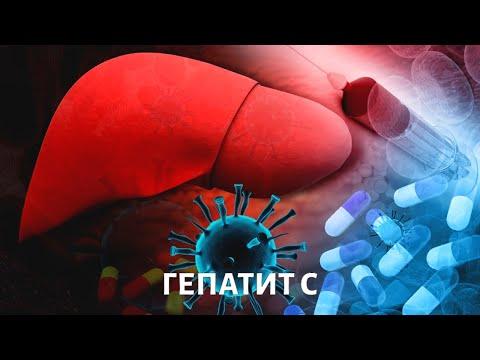 Симптоми гепатита б