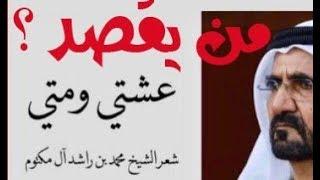 أسامة فوزي يقرأ قصيدة محمد بن راشد المكتوم في السيدة التي يقول انها  خانته وهربت منه