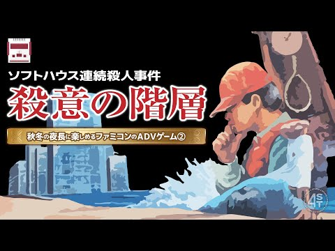 youtube-ゲーム・実況記事2021/10/20 16:01:40