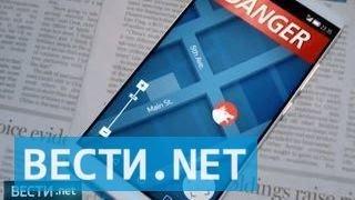 Вести.net: Huawei создает собственную мобильную ОС