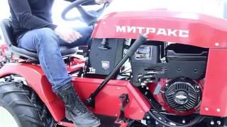 Минитрактор Митракс Т10 видео