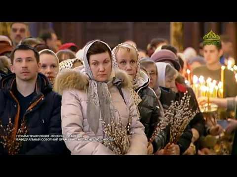 Видео благодатный огонь сошел в храме гроба господня в иерусалиме