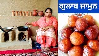 Gulab Jamun Recipe    Milk Powder Gulab Jamun    Sweet Recipe    Recipe by Punjabi Cooking