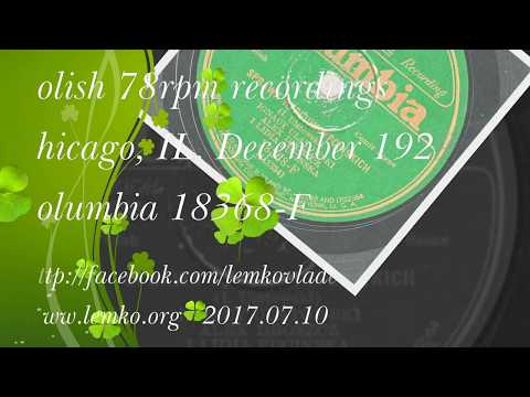 Polish 78rpm recordings, 1928. Columbia 18368-F. Sprawa Rypciumpipcinskich --Comic Scene