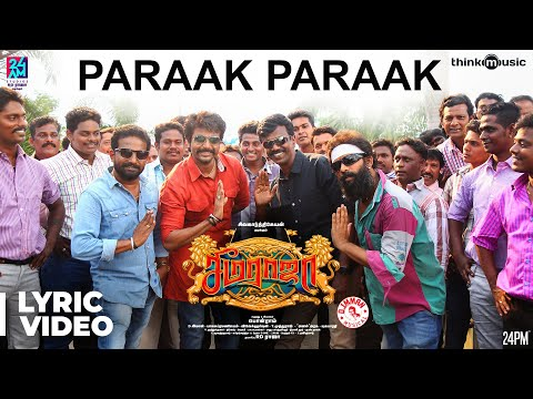 Paraak Paraak Song from Seemaraja