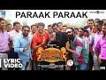 Seemaraja | Paraak Paraak Song Lyrical Video | Sivakarthikeyan, Samantha | D. Imman | 24AM Studios