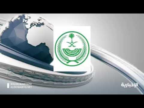 الداخلية : استمرار الإجراءات الاحترازية حتى نهاية رمضان.. ومنع التجول الكامل حتى 4 شوال