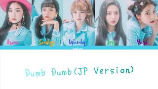 Red Velvet (레드벨벳) 'Dumb Dumb' (Japanese Version) [KANROMENG Lyrics]