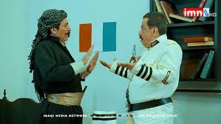 مسلسل دراما نص كوم - تبليط الحارة - تقليد باب الحارة كوميديا عراقية