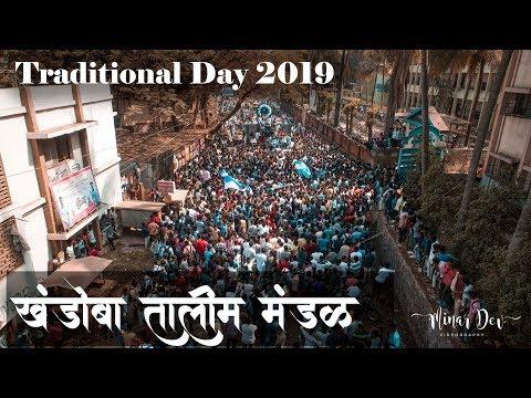 Dj Neeraj 2019
