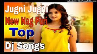 Nagpuri Dj Song 2018 Mp3 Gana — TTCT