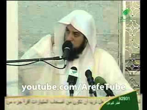 السابقون في رمضان ~ الشيخ محمد العريفي 2-6