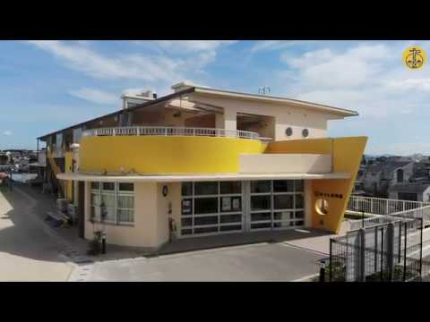 Kirin Nursery School