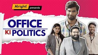 Politics In Office Ft. Nikhil Vijay | Office Office Ki Kahaani | Alright
