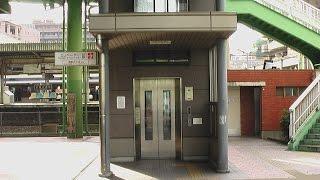 歩道橋エレベーター 三菱製 近鉄河内国分駅 大阪線 Japan Train Station Elevator
