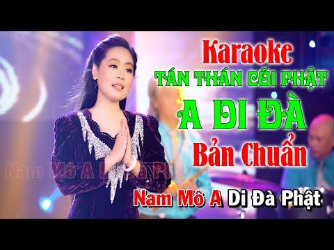 Karaoke Tán Thán Cõi Phật A Di Đà - Như Hoa   Bản Chuẩn