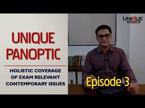 Unique Panoptic By Jawwad Kazi | Episode 3 - Prison Reform | UPSC Current affairs