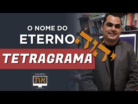 O NOME DE DEUS - TETRAGRAMA SAGRADO