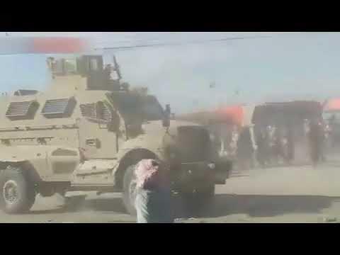 Afganistan'da ABD Ordusunun Zırhlı Aracı Taş Yağmuruna Tutuldu
