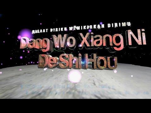 Dang Wo Xiang Ni De Shi Hou Arti Lirik Bahasa Indonesia