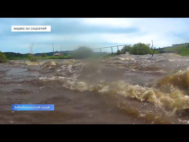 Забайкалье страдает от паводков