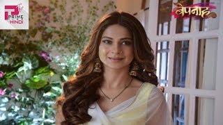 Zoya's Bold Classy Confident Avatar Sparks New Beginning Aditya Impressed   Bepannah   TV Prime Time