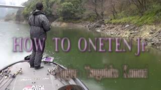 How to 'Vision ONETEN Jr.' Angler : Tsuguhiko  Komori