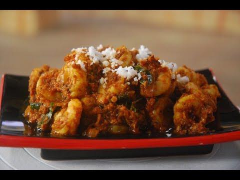 Prawn Sukke | Cooksmart | Sanjeev Kapoor Khazana