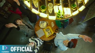 Verivery - With Us