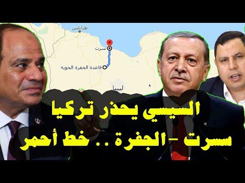 السيسي يحذر تركيا
